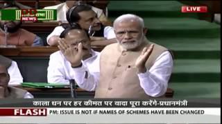 PM Shri Narendra Modi giving vote of thanks to President
