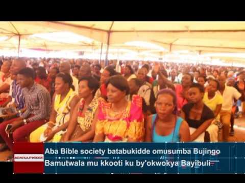 Aba Bible Society batabukidde Omusumba Bujingo