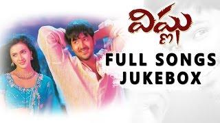 Vishnu Telugu Movie Songs Jukebox    Vishnu, Vedika