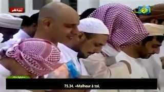cheikh idriss abkar sourate al qiyamah émotions et frissons