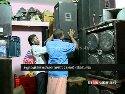 Trivandrum will be safe sound district from tomorrow