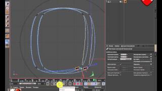 Анимация в Cinema 4d -Урок 5