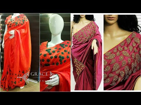 Embroidery Saree Designs 2019 | Indian Fashion 2019