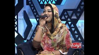 اخيدر سافر | ملاذ غازي اغاني و اغاني 2020 - حلقة عيد الفطر
