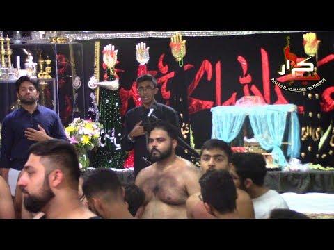 Anjumane Shah-e-Najaf | 24th Annual Haider-e-Karrar Shab Bedari