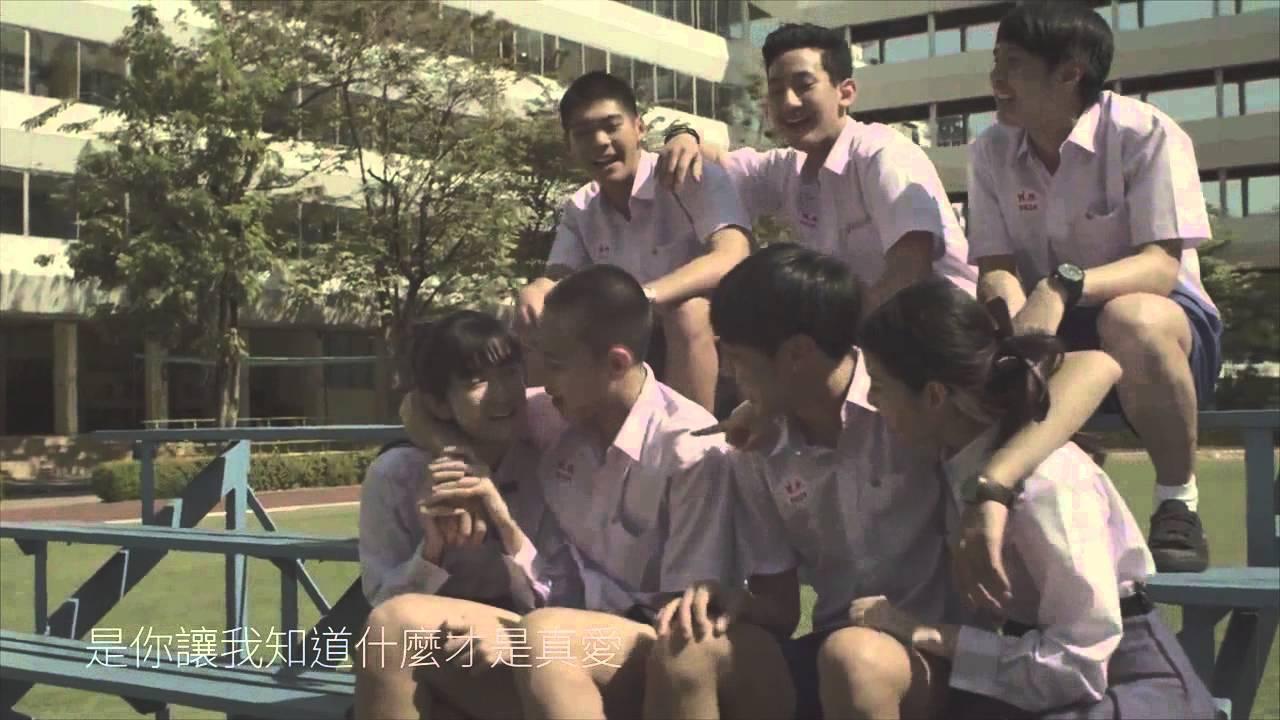 泰國電視劇《為愛所困》OST《顫抖》正體中字MV(另一個版本) - YouTube
