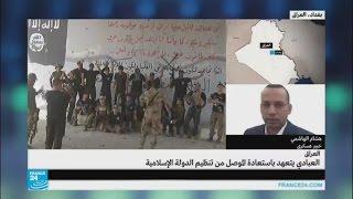 العراق: هل اقتربت معركة الموصل بعد استعادة الفلوجة؟