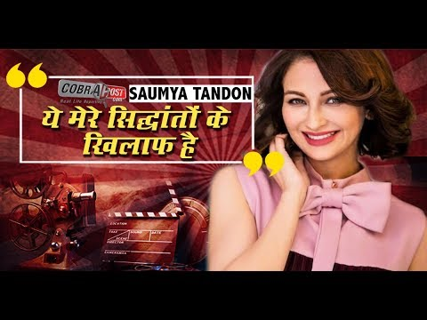 COBRAPOST EXPOSE || OPERATION KARAOKE || SAUMYA TANDON | SUBSCRIBE