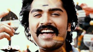 Silambattam - Silambattam Video | Yuvanshankar Raja| STR