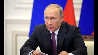 Самое трогательное обращение Путина: Родителей в жертву не принесем