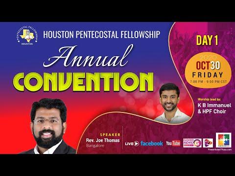 Houston Pentecostal Fellowship – Annual Convention 2020 DAY-1