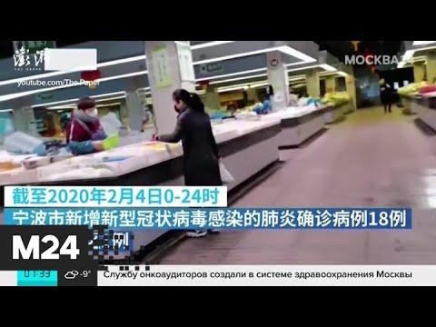 Мужчина заразился коронавирусом нарынке за15секунд - Москва 24