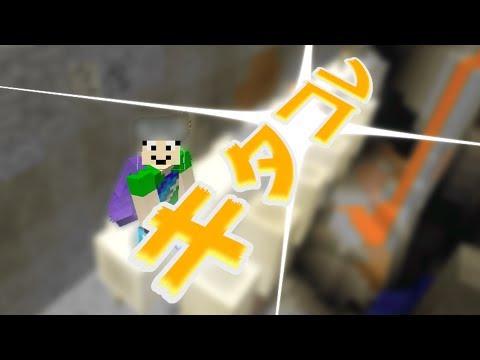 【マインクラフト】化石キタコレ:まぐにぃのマイクラ実況#751