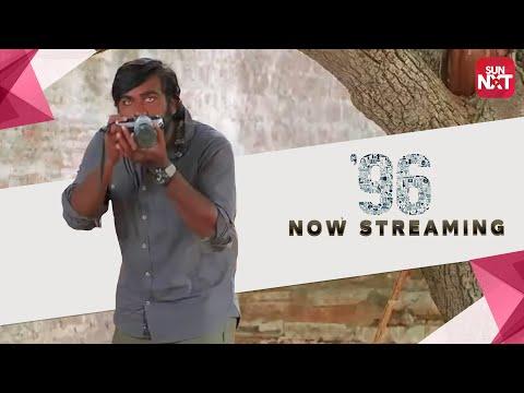 96 ( Tamil - Romance ) Vijay Sethupathi | Trisha Krishnan