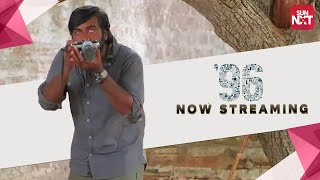 96 Movie - Best Scenes | Full Movie on Sun NXT | Vijay Sethupathi | Trisha Krishnan | 2018