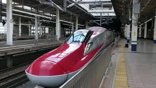 JR東日本E5系+E6系 はやぶさ・こまち15号「新青森・秋田」行き 東北新幹線大宮駅発車