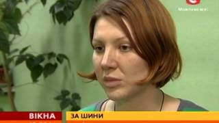 Жінка, щоб визволити чоловіка, прийшла до прокурорів з 4-місячним сином - Вікна-новини - 10.02.2014