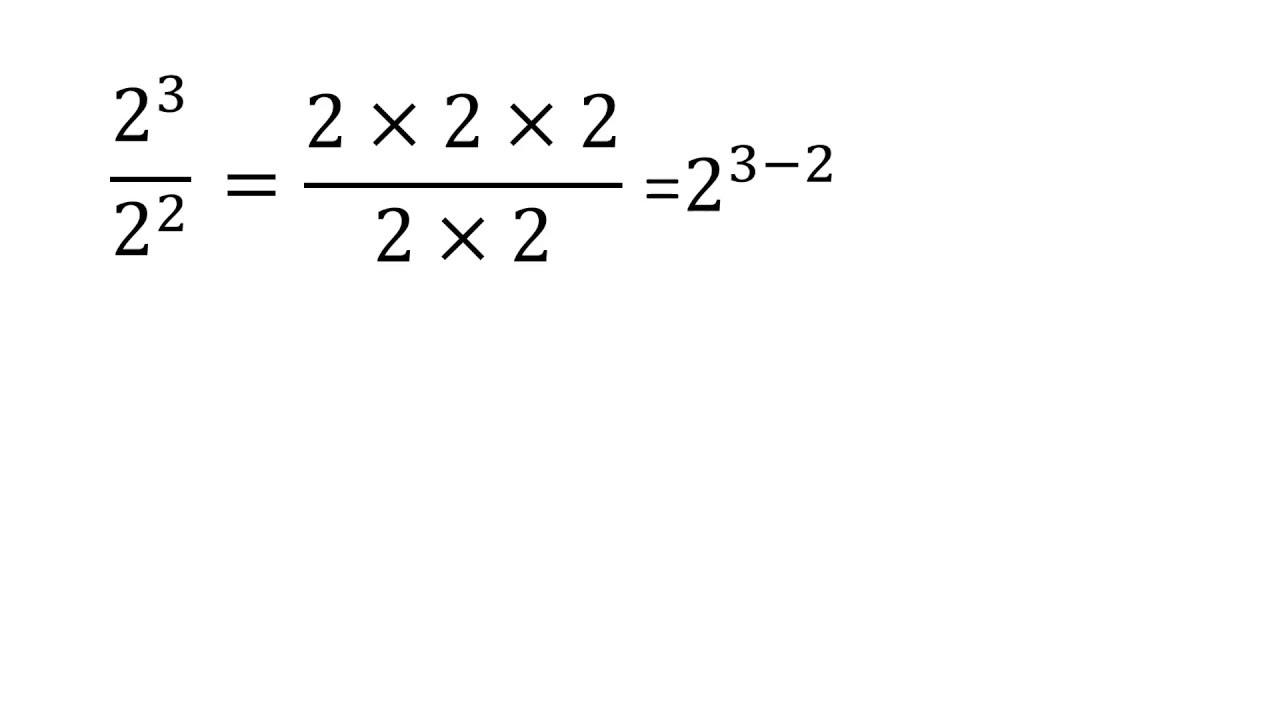 数学 2の0乗 が1になる理由 - Yo...