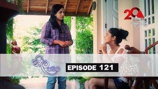 Neela Pabalu | Episode 121 | 25th October 2018 | Sirasa TV Thumbnail