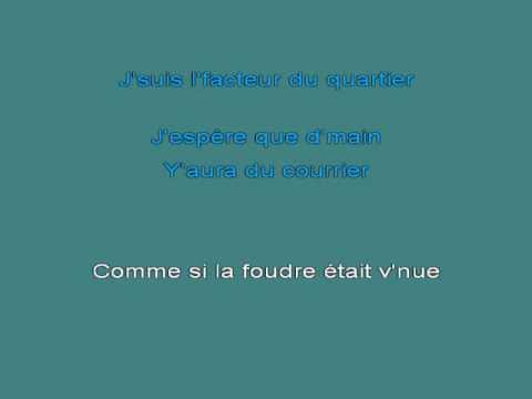 Gourance [karaoke]