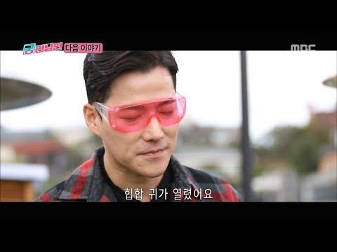 [HOT] Preview Curious Husband's Get Away Ep.3, 궁민남편 20181104