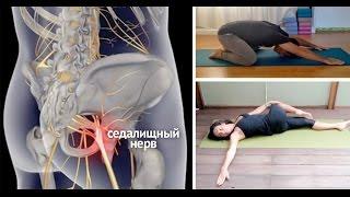 видео Миозит мышц   Причины, симптомы и лечение
