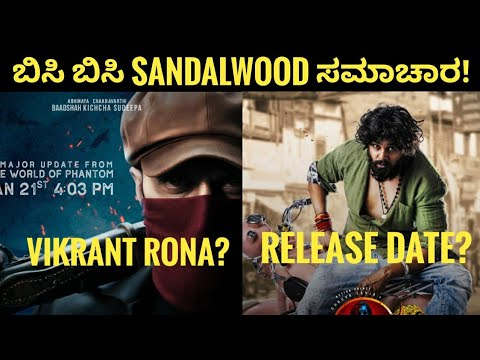 POGARU and PHANTOM More than Just Updates | KFI Talks