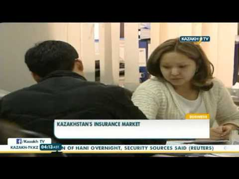 The insurance market of Kazakhstan is developing moderately - Kazakh TV