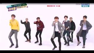 eng sub 151014 got7 갓세븐 random play dance weekly idol ep 220