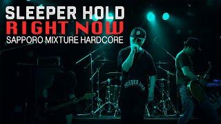 SLEEPER HOLD「Raise Your Fist!」から「RIGHT NOW」のMVを公開 「RIGHT NOW」 MUSIC VIDEO RIGHT NOW iTunesダウンロードページ ...