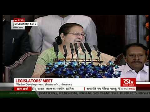Lok Sabha Speaker Sumitra Mahajan's address at National Legislators Conference