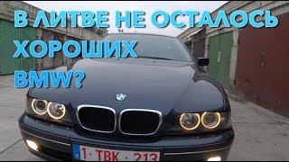 """Авто из Литвы   Осмотр BMW E39 """"в Идеале"""" за 2500€"""