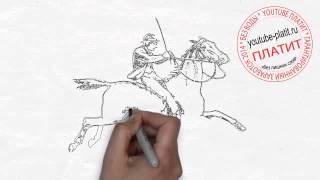 Как нарисовать бегущую лошадь карандашом(Как нарисовать лошадь поэтапно простым карандашом за короткий промежуток времени. Видео рассказывает..., 2014-06-28T11:45:06.000Z)