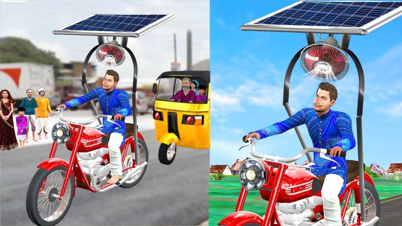 गरीब फैन मोटरबाइक वाला Garib Fan Motorbike Wala Comedy Video हिंदी कहानियां Hindi Kahaniya Comedy