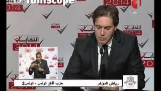 Riadh El Mouakher   Afek   Tunis 2
