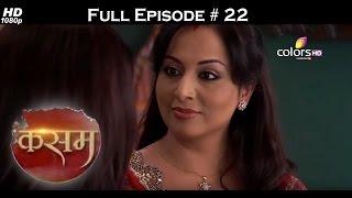 Kasam - 5th April 2016 - Full Episode (HD)