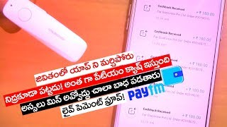 earn money online fast as teen age 2018! how to make free paytm cash in india 2018! telugu