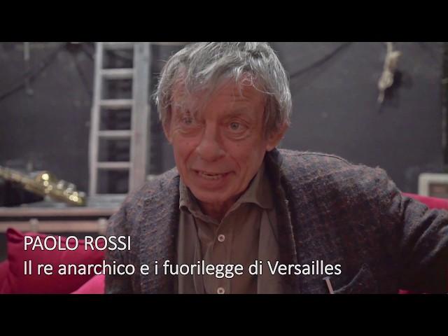 SALA UMBERTO - PAOLO ROSSI