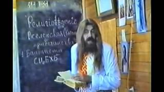 Религиоведение - Христианство (Урок 4) Часть 2