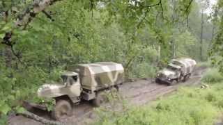 Ural AZ Military Industrie Russland