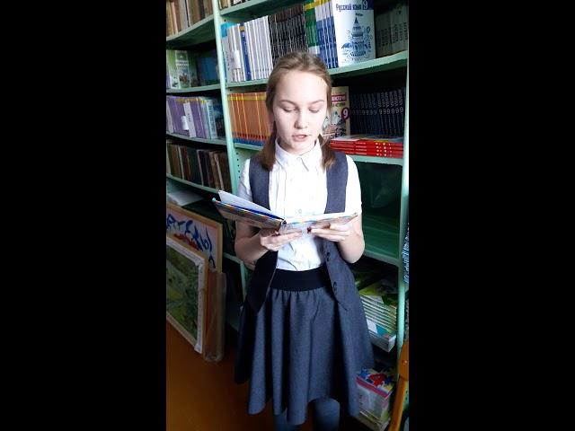 Изображение предпросмотра прочтения – ДарьяКосторных читает произведение «В народе говорят, что человек…» Э.А.Асадова