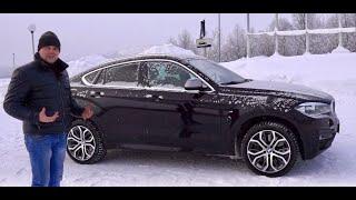 Не так страшен чёрт, как его малюют. BMW X6 M 50D. 2015.