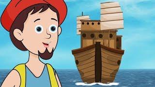 Sindbad the Sailor - கடலோடி சிந்துபாத் - Tamil Fairy Tales - தமிழ் சிறுகதைகள் -  படுக்கைநேர கதைகள்