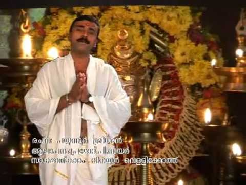 vanadurga video album by pramod p nair.MPG Travel Video