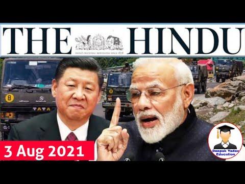 3 August 2021   The Hindu Newspaper Analysis   Current Affairs 2021 #UPSC #IAS #EditorialAnalysis