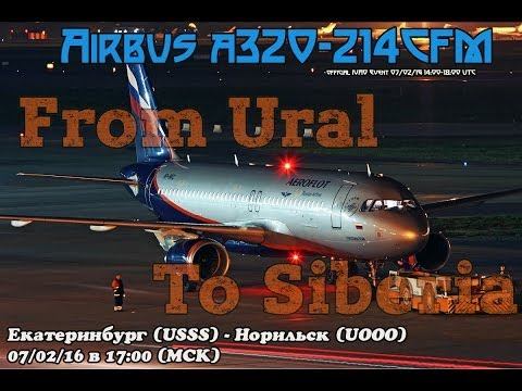 Microsoft Flight Simulator X Airbus А320 Екатеринбург - Норильск IVAO эвент