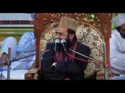 Shaikh Sahab Ka Aakhri Bayan