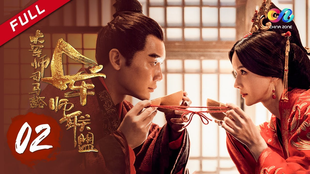 【ENG SUB】The Advisors Alliance【EP2】丨 China Zone