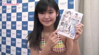 DVD 「川本ゆな miu」 発売記念イベントが2014年12月14日に行われた。