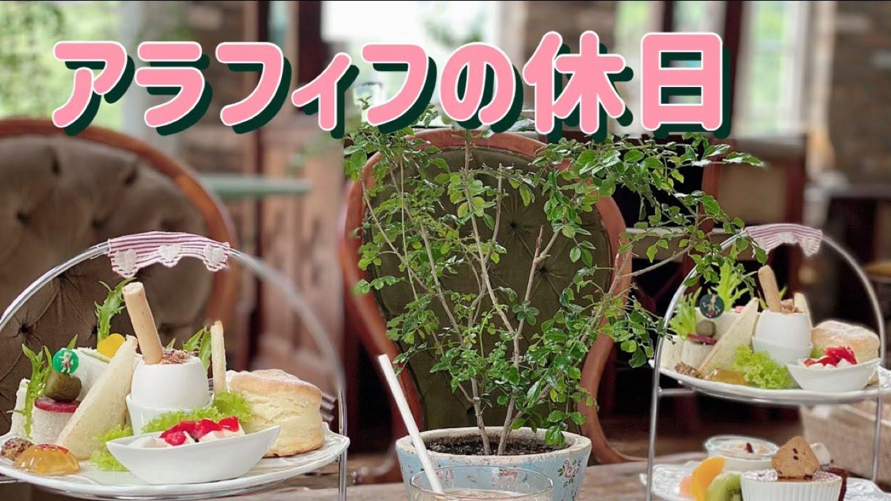 【アラフィフの休日】関東屈指のパワースポット!「香取神宮」/自然に囲まれたカフェ「ニドファ」nid de fee アンティーク雑貨